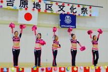 Chikubunka08