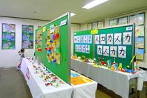 Chikubunka11