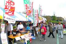 Shoukou2012e