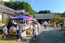 Ij_aki2012a