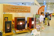 Kankyofair2012e