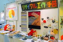 Kankyofair2012h