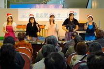 Otonoekicon201212b