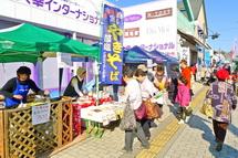 16ichi_201212e
