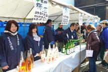 Takasago_kurabiraki2013e