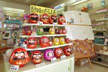 Shizuoka_daruma01