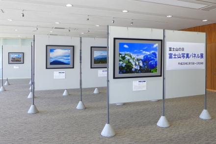 Fujisanpanelten01