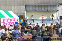Fujiyamafesta2013d