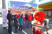Tn_fujisannohi2013b