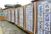 Zentokufes2013d