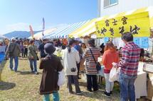 Fujinishiki_kb2013f