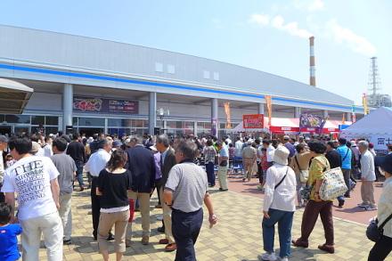 Fumotohaku2013a