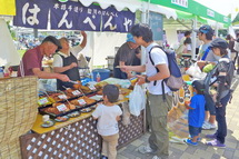 Fumotohaku2013d