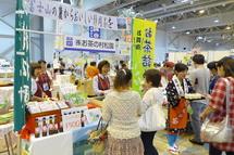 Fumotohaku2013j