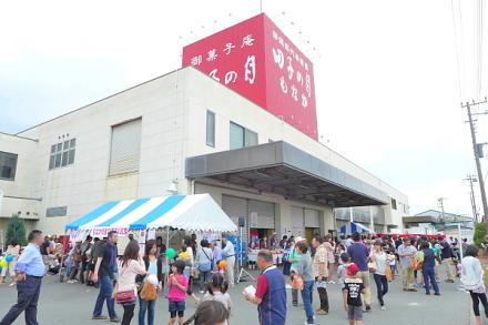 Tagonotsukifes01