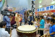 Ondeko_fujiinori04