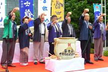 Fujisankizunafes07