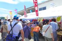 Shirasukaidofair2013b