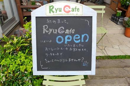 Ryucafe01