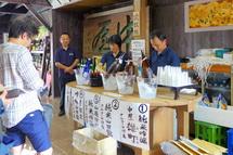 Takasagofes2013e