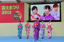 Fujimatsuri2013e