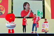 Tn_fujifes2013f