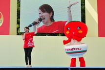 Tn_fujifes2013g