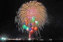 Fujikawafes2013l