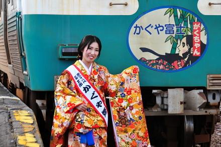 Gakukaguya06