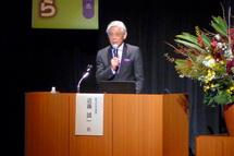 Fujisekaiisankouen02