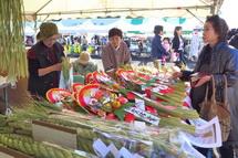Shokuinaward10