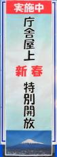 Shiokujo20140101a