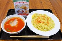 Expasa_fujikawa07