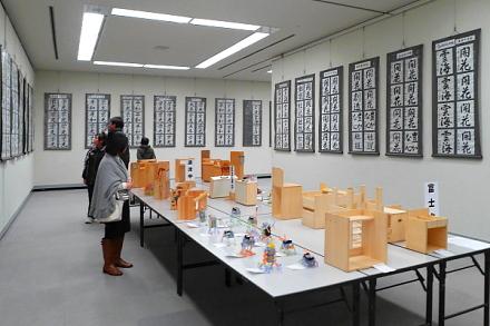 Shogikaten2014b