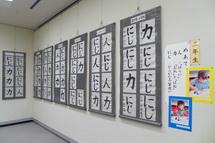 Shogikaten2014d