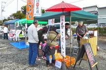 Hs_genkiichi201401d