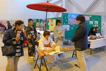 Kokusaikoryufair2014j