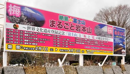 Marugoto2014a