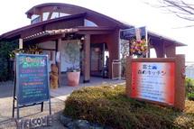 Morikichi01