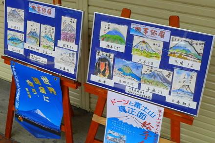 Fujisan_etegami2014a