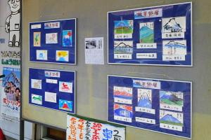 Fujisan_etegami2014c