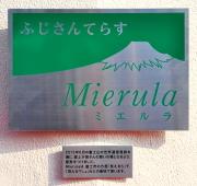 Mierula05
