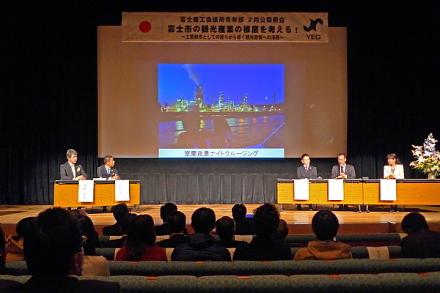 Fujiyeg_reikai201402a
