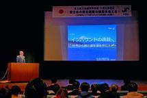 Fujiyeg_reikai201402d