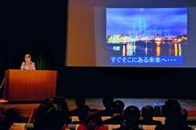 Fujiyeg_reikai201402f