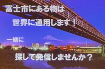 Fujiyeg_reikai201402j