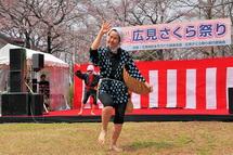 Hiromi_sakurafes2014f