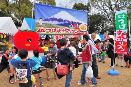Hiromi_sakurafes2014h