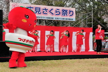 Hiromi_sakurafes2014j