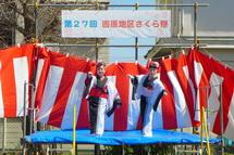 Yoshi_sakurafes2014g